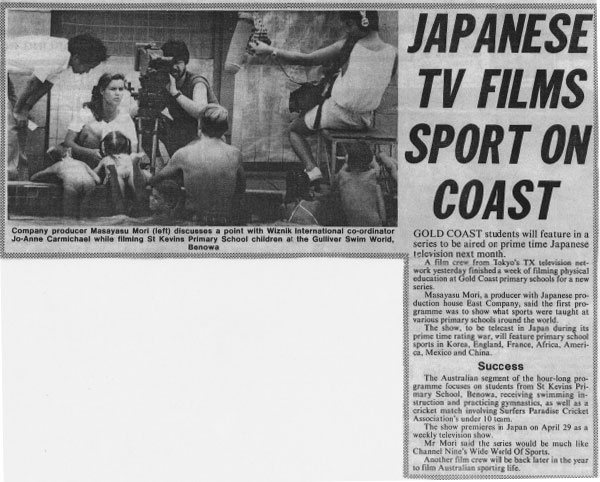 1988 News Clipping